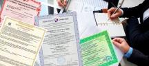 Сертификаты и декларации на продукцию отечественного (российского) производства